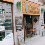 SOLO DE CROQUETAS [MADRID]
